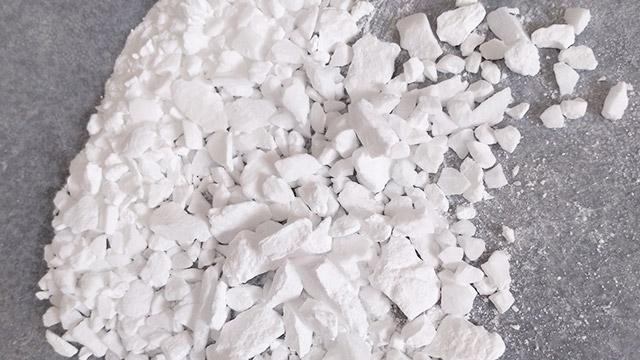 异丙醇铝在日常生活中使用时需要的注意事项?