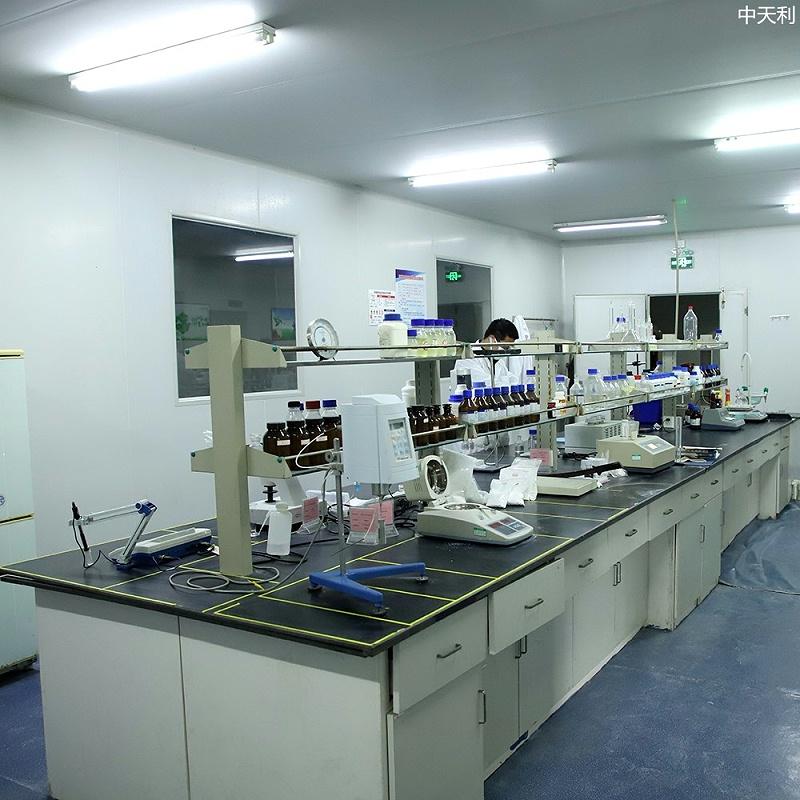 中天利实验室