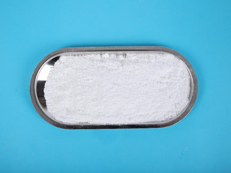 多款拟薄水铝石的价格分析