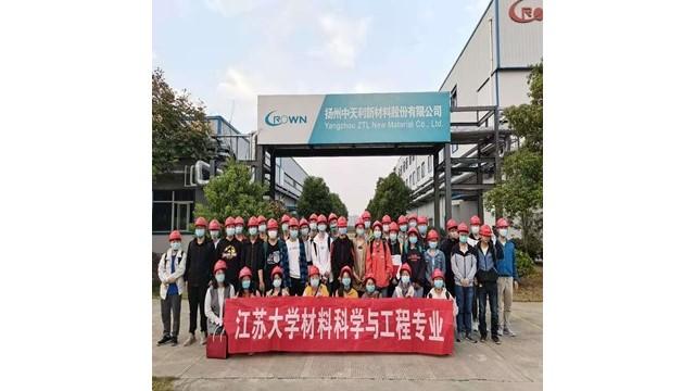 江苏大学材料科学与工程专业的学子参观扬州中天利